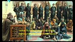 getlinkyoutube.com-Mukhtar Nama Urdu Episode 29 HD