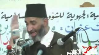 الأسبوع السادس - المحاضرة الأولى : الشيخ الدكتور فريد الانصاري - مجالات التدبر في القرآن الكريم