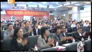 getlinkyoutube.com-天下温州人  2011-05-04