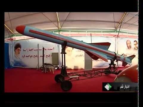 Iran new military achievements_August 24, 2014_دستاوردهاي جديد نظامي ايران