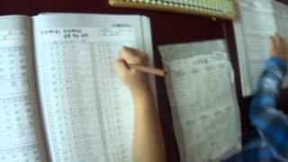 한국주산암산연구회 = 20121009 (박시우외3명 암산7급)