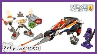 getlinkyoutube.com-【レゴ】合体ネックスナイツ!2つの商品が合体してパワーアップ!ネックスナイツのツインランサーストライクとバトルスーツをレビュー!LEGO NEXO Knights review 70348 70366