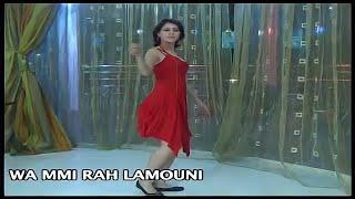getlinkyoutube.com-Hajar - WA MMI RAH LAMOUNI  | Music , Maroc,chaabi,nayda,hayha, jara,alwa,شعبي مغربي