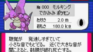 getlinkyoutube.com-合成ポケモン