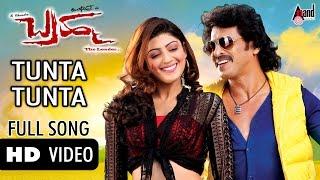 "getlinkyoutube.com-BRAHMA ""Tunta Tunta"" | Feat. Upendra, Pranitha"