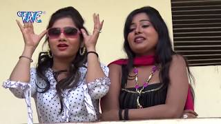 getlinkyoutube.com-Tan Tana Tan Ae Babuni - टन टना टन ऐ बबुनी - Dhondhi Pa Diya Bar Ke - Bhojpuri Hot Songs 2015 HD