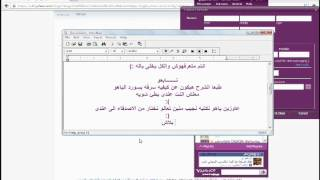 getlinkyoutube.com-شرح طريقه اختراق الياهو بسهوله من سما