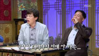getlinkyoutube.com-The Guru Show, Kim Young-hee #09, 김영희 20090708