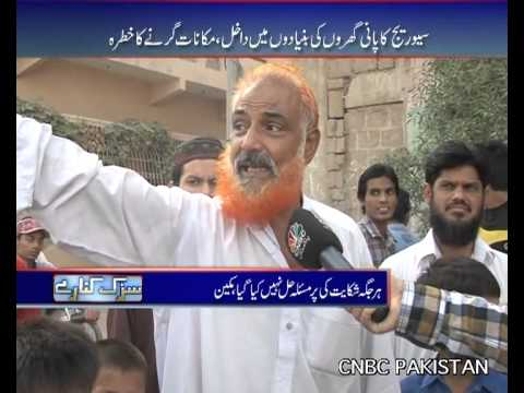 Sarak Kinarey liaquatabad sewerage water problems karachi11th Aug 2012 karachi part 1