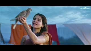 Seema raja Full Video Song | Onna Vitta Yarm Enaku lla Full Song