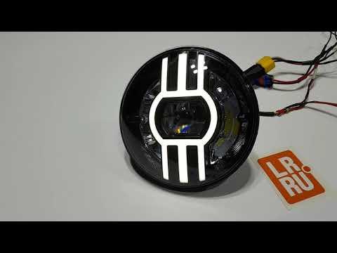 Фара светодиодная 7 дюймов 7-LED-TP-1