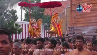 நல்லூர் கந்தசுவாமி கோவில் 5ம் திருவிழா 20.08.2018