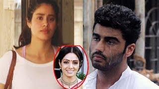 Arjun Kapoor Cry While Meeting Jhanvi Kapoor Sridevi Daughter