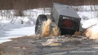 getlinkyoutube.com-Вездеход Алексея Гарагашьяна  ДИФ-4