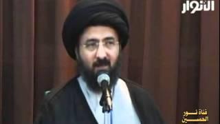 getlinkyoutube.com-السيد محمد رضا الشيرازي-مشكلة ساعات الفراغ