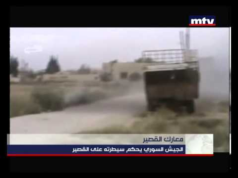 Prime Time News 20/05/2013 -   
