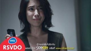 getlinkyoutube.com-ไม่อยากได้แฟนใหม่ : FAII AM FINE | Official MV