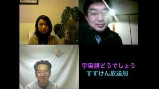 getlinkyoutube.com-20150303宇宙語どうでしょう@ルシエル&sakura