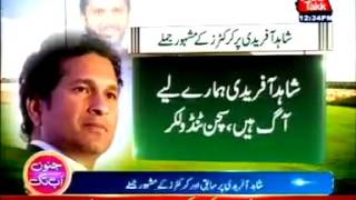 getlinkyoutube.com-Appreciation Phrases From International Cricketers For Shahid Afridi
