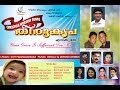 New Malayalam Christian worship songs album 2014  PROMO - Thirukrupa Enicku Mathi-