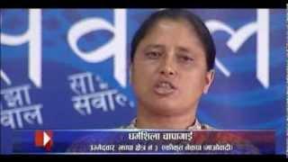 getlinkyoutube.com-Sajha Sawal Episode 308: Election Agenda of Candidates