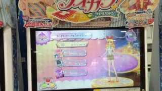 getlinkyoutube.com-Aikatsu! Real VS Handmade Aikatsu