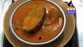 getlinkyoutube.com-Fresh Water Fish Curry - This is my grandma's special recipe...simple and delicious.