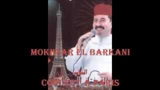 getlinkyoutube.com-mokhtar el barkani- Concert à Paris partie 1