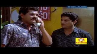 getlinkyoutube.com-Mookkilyarajyathu - Jagathy And Mukesh Phone Calling Comedy Scene
