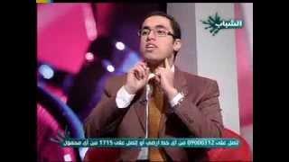 getlinkyoutube.com-د.رامي اسماعيل وضربات القلب السريعة