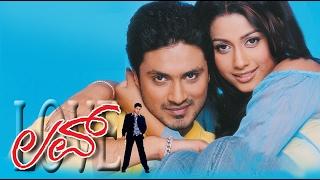Kannada Romantic Movie Love - ಲವ್ - 2004 | Aditya And Rakshita | Full Length Kannada Movies