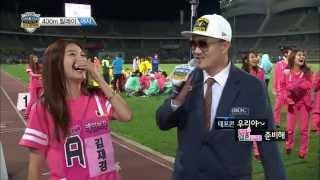 getlinkyoutube.com-[HOT] 아이돌 스타 육상풋살양궁 선수권대회 2부 K-Pop Star Championships - 인간적으로 너무 느린 수지, 400m 릴레이서 뒤뚱뒤뚱 20130920