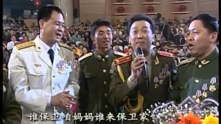 getlinkyoutube.com-1999年央视春节联欢晚会 歌曲《说句心里话》 郁钧剑|阎维文| CCTV春晚