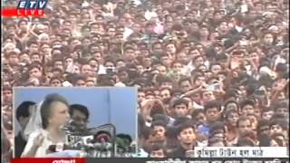 Khaleda Zia's speech- 29th November 2014 at Comilla - Bangla Daily News Update