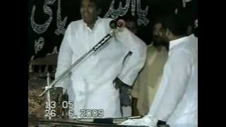 Zakir Malik Mukhtar Khokhar Qasida O Musaib Bibi FATIMA (S.A)   Great Majlis