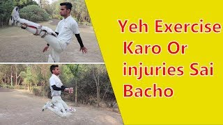 Cricket Batting Warm up To Get You Ready For Matches In Hindi !!