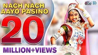getlinkyoutube.com-Nach Nach Aayo Pasino - FEMALE VERSION | Hit Rajasthani DJ Song | Neelu Rangili | Full VIDEO Songs