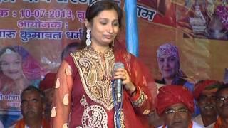 getlinkyoutube.com-Rajasthani Superhit Bhajan | Kun To Laya Tumbda | Neeta Nayak Live 2015 | Neeta Nayak Official