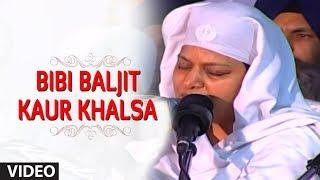 getlinkyoutube.com-Bibi Baljit Kaur Khalsa - Ram Japo Ji Aise Aise - Phagwara Samagam Jagat Jalaanda Rakh Lei