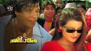 getlinkyoutube.com-Shari Man Paryo Bhandeuna Sanu(Agni Jwala ) Biraj Bhatta, Arunima Lamsal
