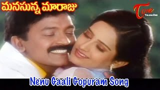 getlinkyoutube.com-Manasunna Maaraju Movie Songs | Nenu Gaali Gopuram | Rajashekar | Laya