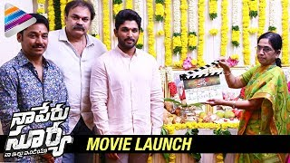Allu Arjun Naa Peru Surya Movie Opening Ceremony | Vakkantham Vamsi | #NaaPeruSurya | #AA18
