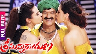 getlinkyoutube.com-Srimannarayana Telugu Full Movie | Balakrishna | Parvati Melton | Isha Chawla | Indian Video Guru