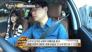 getlinkyoutube.com-'산타페 더 프라임' 승차감은?_채널A_카톡쇼X 20회