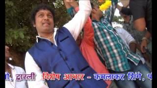 getlinkyoutube.com-ASHISH MHATRE JAI SHENDOBA VADAVALI
