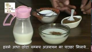 getlinkyoutube.com-Piles (Hemorrhoids) Treatment - Ayurveda Herbs Natural Remedies (Hindi)
