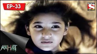 Aahat 6   আহত 6   Ep 33   Doll   16th July, 2017