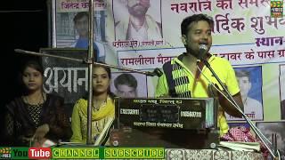 jittu khare rai program