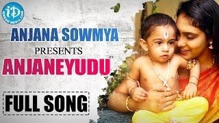 getlinkyoutube.com-Singer Anjana Sowmya Album - Anjaneyudu Full Song || Children's Day Special