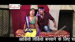 getlinkyoutube.com-dhood pi ke || Bhojpuri songs 2014 new || Chun Chun Singh